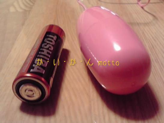 初めて買う大人のおもちゃにおすすめなピンクローター