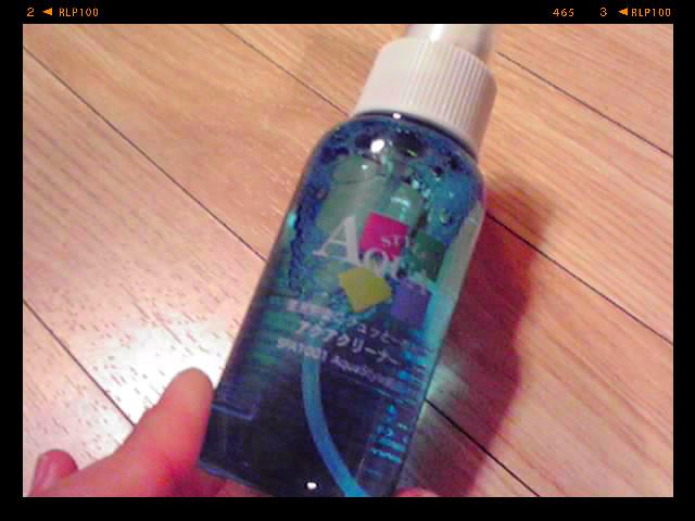 簡単で除菌もできる!使用後のローター・バイブを洗う3つの方法