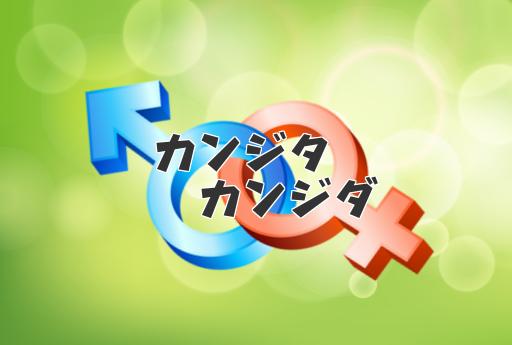 よくわかるカンジタの症状5つを詳しく解説!